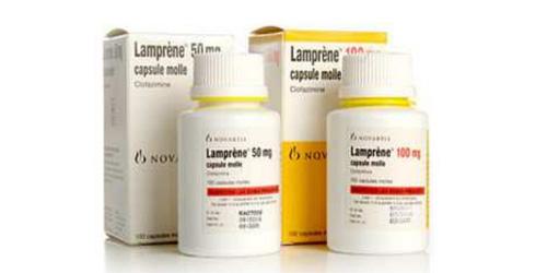 Clofazimine 50g